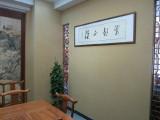 贵阳专业书法 油画 国画 绣品装裱 定制画框相框