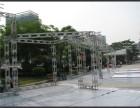 广东铝合金桁架-因为专业-所以出众详情请骚扰