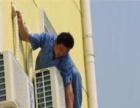 泸州空调专业维修清洗除污美白除菌空调出风优化