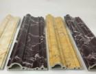 贵阳厂家批发各种PVC装饰线条