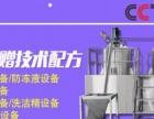 2017【环保项目车用尿素设备】加盟费用/项目详情