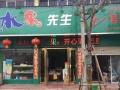 出租唐河200平米其他6元/月