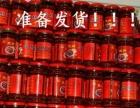 陕西乾县美味酱辣子-武则天的美食