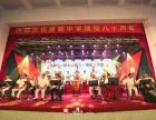 承接汕头地区学校庆典 毕业典礼 舞台声光搭建
