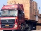 东莞物流公司,东莞物流整车零担运输,东莞到上海物流