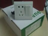 【电线厂家】 促销]施耐德墙壁开关插座 二开二三极插座