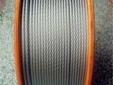 进口304不锈钢丝绳,304L不锈钢丝绳结构,不锈钢丝绳畅销