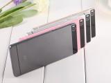 新款智能机国产安卓批发 智能手机 5.0寸原装低价移动4G手机正品