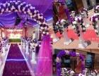 安吉县 婚庆场地布置 婚礼充气拱门 花拱门路引出租