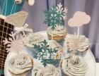 幺囍甜品专业婚礼甜品台
