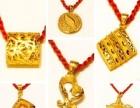 温县上门回收黄金铂金焦作哪里回收黄金多少钱一克