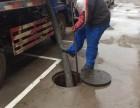 浦東區三林鎮抽污水管道清洗管道清淤管道搶修