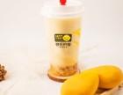 奶茶加盟 快乐柠檬加盟费需要多少钱?告诉你有多大利润?