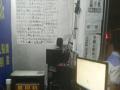 宝安西乡中国移动手机配件摊位柜台生意转让