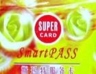 上海都市旅游卡回收 上海公交卡回收 斯玛特卡回收