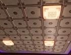 柳州厂家直销集成吊顶二级天花吊顶,家装材料天花吊顶铝板