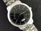 乌鲁木齐高仿手表哪里有卖