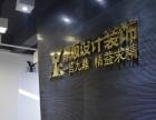渭南鼎顺设计广告公司