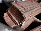 淄博市电力电缆回收,变压器,废铜收购