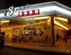 85度C面包招商加盟 85度C代理加盟 85度C連鎖店加盟