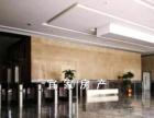 繁华地段江景写字楼 金鹰国际150平精装带家具