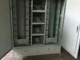吉视传媒冷轧板288芯四网合一光缆交接箱