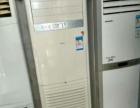 出售二手空调,都是原装的机器,卖给识货的用户。