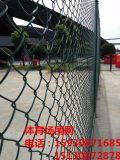 北京球场体育场 大型室外球场围网 足球场围栏网厂家
