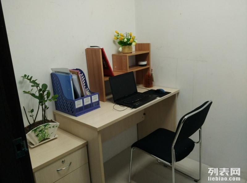 中 小 微型办公室 可注册 拎包入住