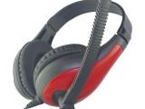 新款康菱H8大电脑耳机头戴学校酒店网吧专用抗暴力大喇叭现货批发