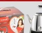 心好 A33自动上水电热水壶 电茶壶加抽水器煮茶器
