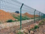 毕节钢丝围栏网 边坡防护栏低价销售