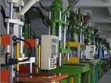 东莞立式注塑机回收-东莞二手注塑机回收