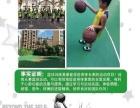 【海师篮球培训】少儿篮球培训,篮球训练营