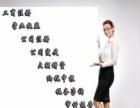 专业办理无锡公司注册、专业代理记账、商标注册