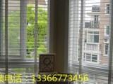 北京办公室窗帘窗帘杆轨道安装维修遮光阻燃窗帘定做酒店台布定做