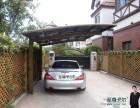 上海至尊卡尔别墅铝合金车棚安装厂家