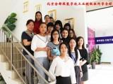 北京服裝設計制版裁剪培訓學校 北京金都服裝學校
