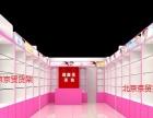 库房货架 超市货架 化妆台 美容展柜 饰品展柜