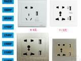 全球通用插座USB充电墙壁插座 iphone充电USB插座5V充
