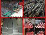 供应dp800高强度冷轧板 dp800汽