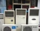 全市较高价回收空调冰箱、洗衣机、热水器、电脑电视