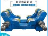 山東 10噸焊接滾輪架 自調式滾輪架