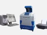 WD-9413A型 凝胶成像分析系统