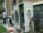 空调移机、空间加氟、空调维修、不乱收费