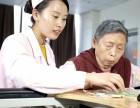 大渡口偏瘫,中风,行动不便养老院 高档养老院