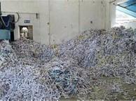 上海废纸销毁处理中心-大批量资料废纸销毁流程及价格