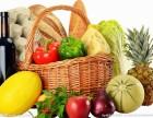 国际品牌水果店果缤纷加盟