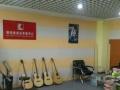 新知音音乐体验中心
