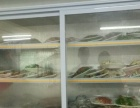保鲜柜展示柜
